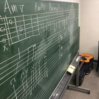 ◎楽しいギター弾き語りレッスン/ギターレッスン◎