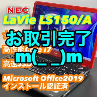 良品・情熱のコントラスト赤と黒/Core i7/メモリ4G/SS...