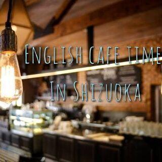 英語を楽しみたい方へ