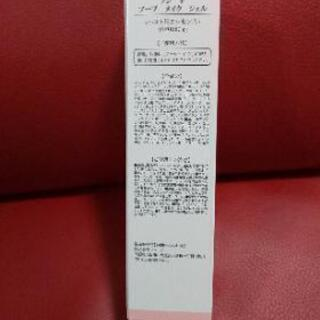 ☆★ 新品未使用★バストクリーム♪マッコイノンF ブーブメイクジェル★☆ - 大和郡山市