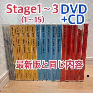 ワールドワイドキッズ ステージ1 2 3 DVD 最新版と同じ内...