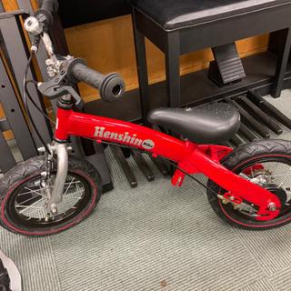 henshin bike ‼️ ペダル無し バランスバイク…