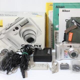 Nikon COOLPIX 5200 PRIME SILVER ...