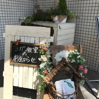 大好評❣️ ボディメイクYOGA - 筑紫野市