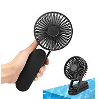 ミニ扇風機 ミニファン 携帯扇風機 手持ち扇風機 小型 卓上扇風機