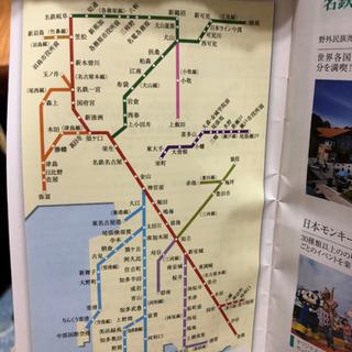 名古屋鉄道 2020/12/15まで1枚950円