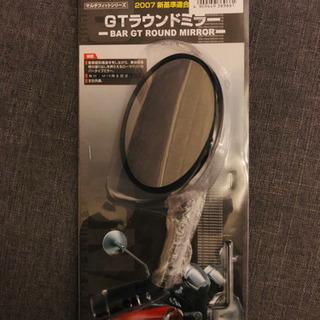 【新品】DAYTONA (デイトナ) GTラウンドミラー(…