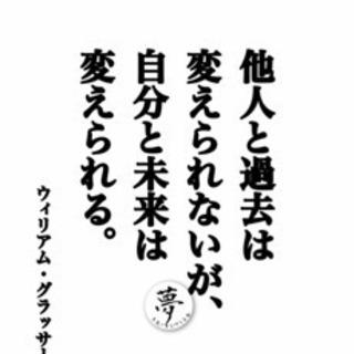 日当12000円〜外壁施工技師 板金、ALC.ECP
