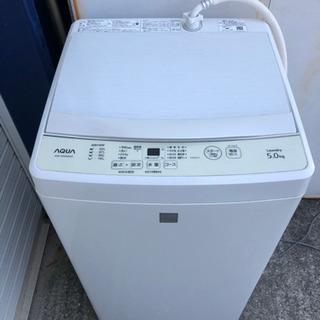 ほぼ新品!AQUA洗濯機5.0㎏2019年製AQW-GS5E6中...