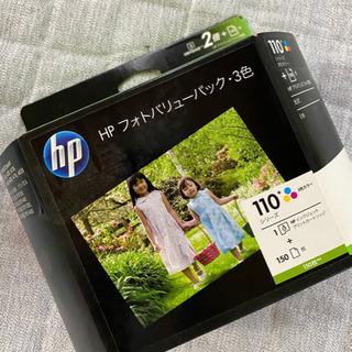 HP インクジェット インク