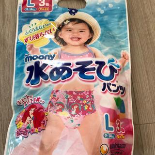 水遊びパンツ ムーニー 女の子用