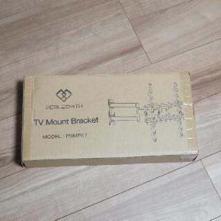 【商談中】テレビ壁掛け金具 26-55インチ対応 耐荷重35kg...