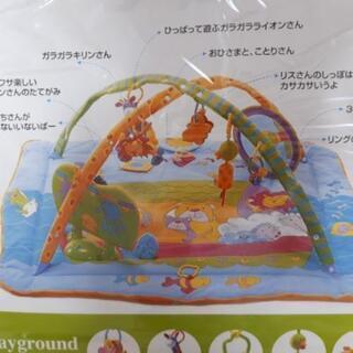 出産準備 ジミニートータルプレイグラウンド 知育 メリー