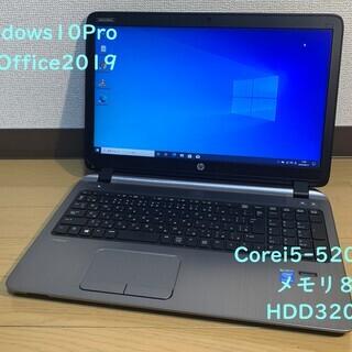 在宅ワークに♪  第5世代Corei5人気商品 HP Pr…