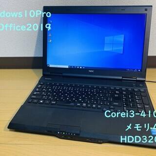 激安お買い得品 第四世代Core3搭載 NEC  VK25LX-...