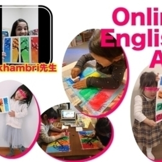 【オンラインイベント】自宅で英語アートを楽しもう!外国人アーティ...