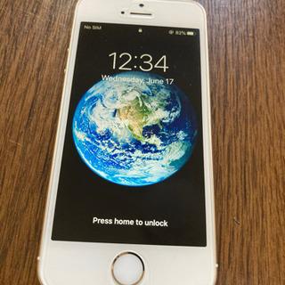 【海外SIMフリー版】【状態S】【全付属品有】iPhone SE...