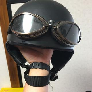 《譲渡完了》ヘルメット 原付にどうぞ