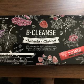 B-CLEANSE さらにもう一度値下げ❣️