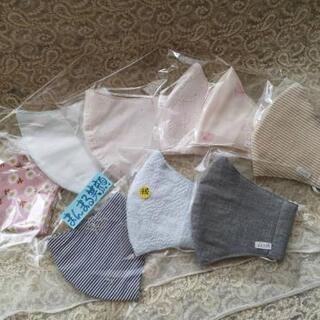 布マスク(涼感あり)·アクセサリーなどを販売してます♪ - 札幌市