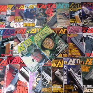 ☆★si 月刊アームズマガジン】1989年~ 全36冊セット ミ...