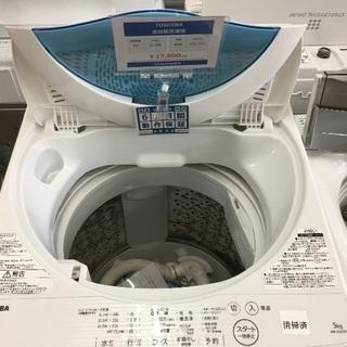 TOSHIBA 全自動洗濯機入荷 6550