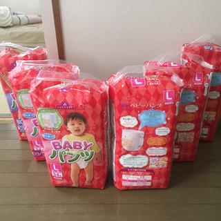 TOPVALU BABYパンツ Lサイズ4袋&BIG2袋