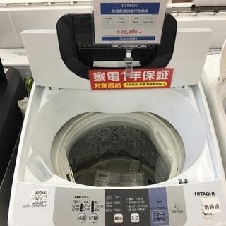 HITACHI 簡易乾燥機能付洗濯機入荷 7516