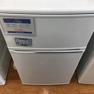 Teco 2ドア冷蔵庫入荷 2916