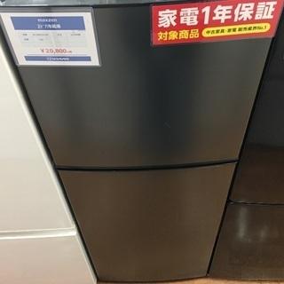 maxzen 2ドア冷蔵庫入荷 8423