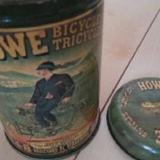 保存用缶 3コセット