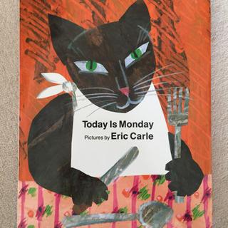 エリックカール 「月ようびはなにたべる?」洋書 絵本