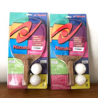 【美品】🏓卓球🏓ラケット・ニッタク・ペン2本セット