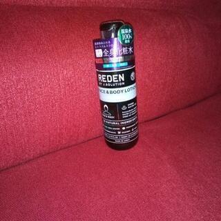 リデン 男性用化粧水