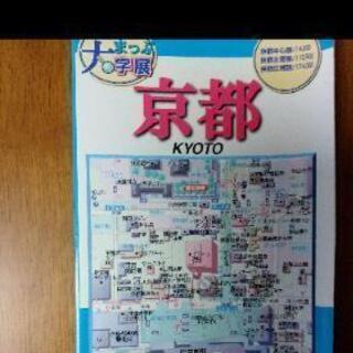 「京都」地図