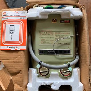 昭和レトロ 湯沸かし器