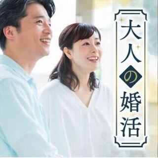 【7月①】PARTY✰PARTY 茂原会場 婚活パーティー
