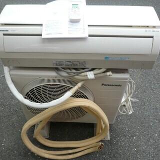 ☆パナソニック Panasonic CS-223CF-W インバ...