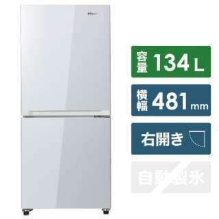 2019年製 Hisense ハイセンス 134L 冷蔵庫☆志木...