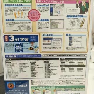 日商簿記検定(あけます) - パソコン