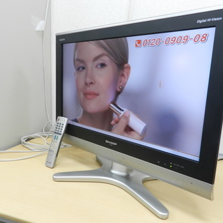 SHARP 26インチ 液晶テレビ 都内近郊配送可能
