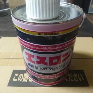 SEKISUI 積水化学 エスロン接着剤 No 73S  ブルー...