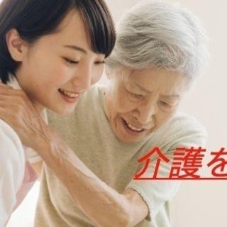 【重度訪問介護】日勤夜勤ヘルパー大募集 名古屋市内!!