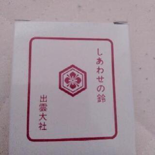 1件2000円のタロット占い