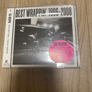 【EGO-WRAPPIN】BEST WRAPPIN'1996-2008