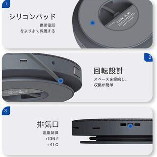 【新品・未開封】11 in 1 USB-C ハブ(ワイヤレス充電付) - 千代田区