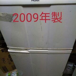 【譲ります】   ハイアール 98L 2ドア冷蔵庫 JR-N10...