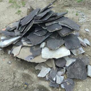 建材鉄平石(玄関アプローチ等の敷石にどうぞ)