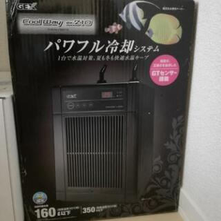 【新品・未使用品】GEX Cool Way BK210 水槽用ク...