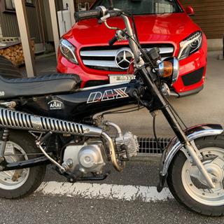 HONDA DAX  ST50 6V ノーマル